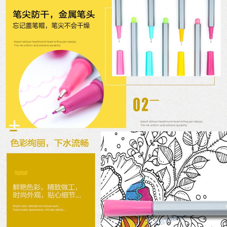 0.4mm彩色针管笔24/36/48/60/100色勾线笔中性笔绘图笔手账漫画笔