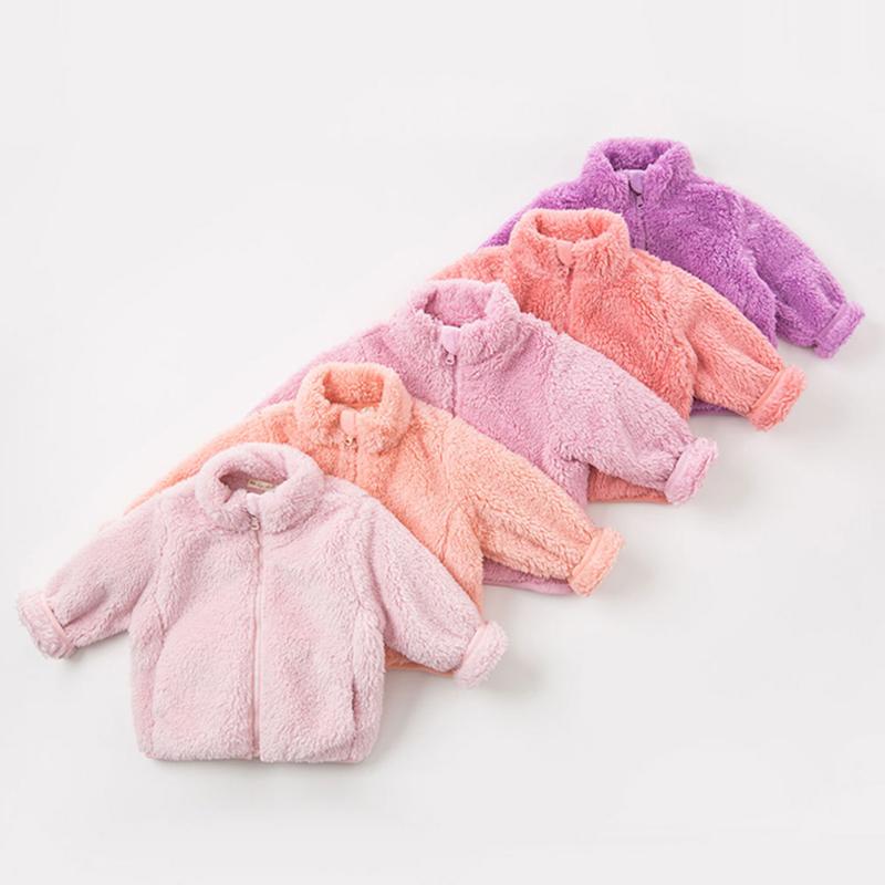 【加厚】戴維貝拉davebella男女童寶寶冬款毛絨保暖舒適拉鍊外套