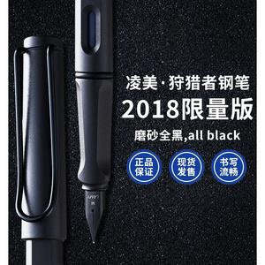 德国LAMY/凌美钢笔2018限量款safari狩猎者系列磨砂全黑all black