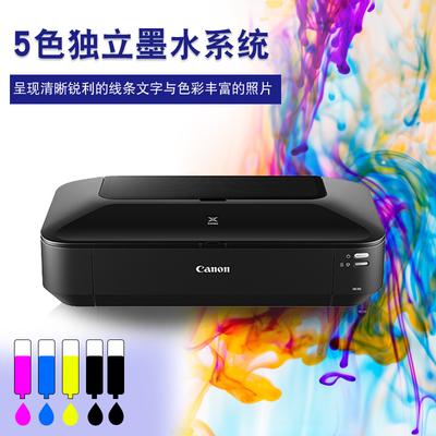 a3彩色打印机实体店