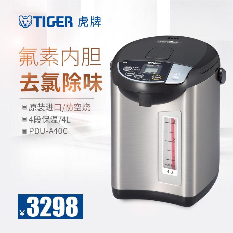 TIGER/虎牌 PDU-A40C正品日本進口電熱水瓶4L微電腦保溫