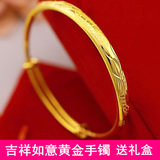 New gold bracelet lady solid 3d hard gold open live mouth push and pull containing 999 feet gold color 24K send mother