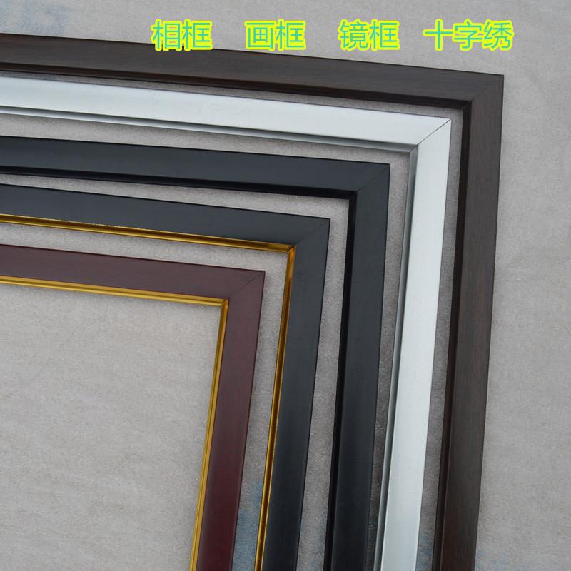 037中式装饰线条镜框画框相框十字绣边框裱框壁纸压边收口线直销