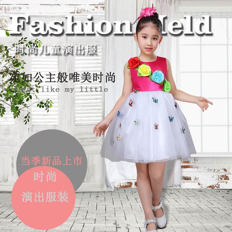 新款儿童公主裙蓬蓬纱裙合唱服六一女童演出服幼儿花裙舞蹈表演服