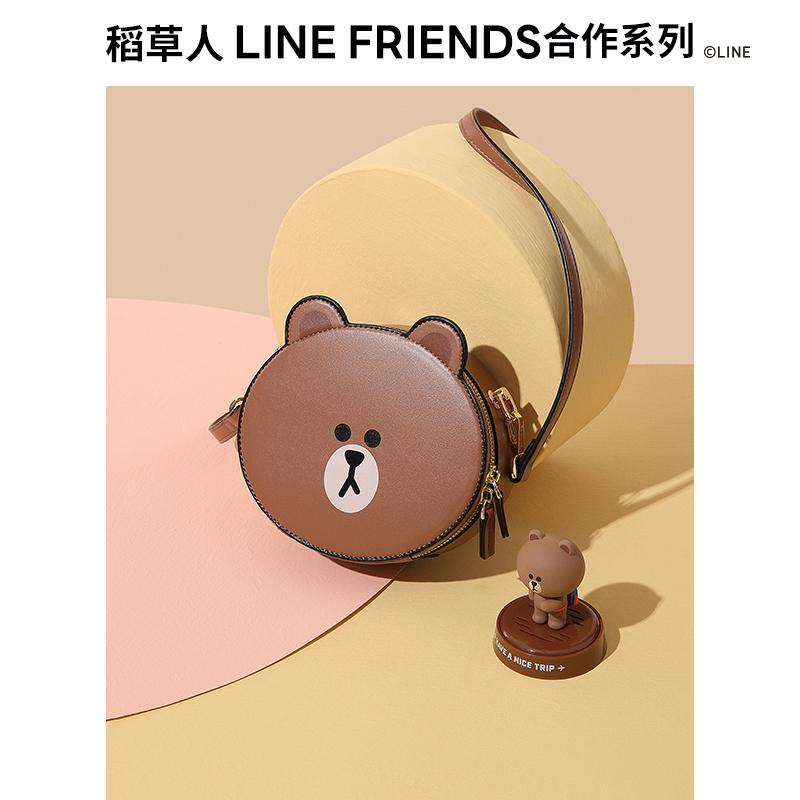 稻草人linefriends联名布朗熊2021新款单肩斜挎包女可爱小圆包夏