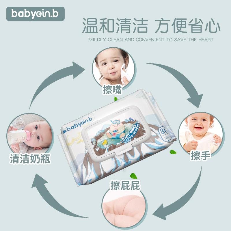 怡恩贝大包装特价婴儿湿巾宝宝湿纸巾新生手口屁专用成人批发带盖