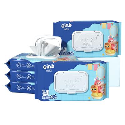 【怡恩贝】宝宝湿厕纸卫生纸40抽*3包