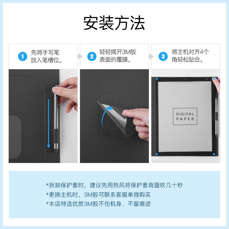 【顺丰速运】索尼(SONY)电子纸保护套 13.3英寸DPT-RP1/10.3英寸DPT-CP1电纸书皮套折叠轻薄壳【弹性防护】优惠券
