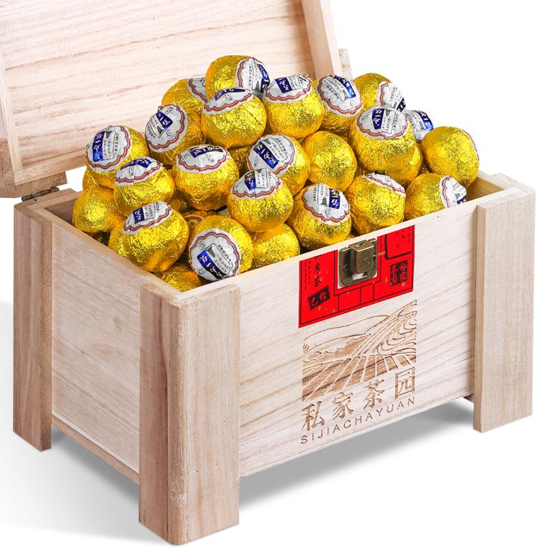 帝新茶叶小青柑普洱茶新会陈皮普洱熟茶柑普茶木盒礼盒送礼 1000g