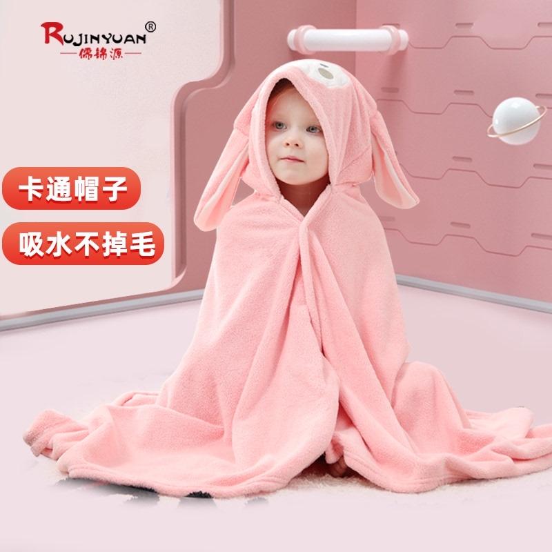 【爆款推荐】婴儿浴巾比纯棉超柔吸水新生儿宝宝连帽盖毯洗澡儿童带帽浴袍斗篷