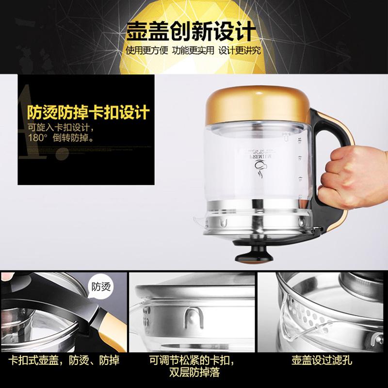 金正养生壶全自动加厚玻璃多功能花茶壶黑茶煮茶器煎药电热烧水壶