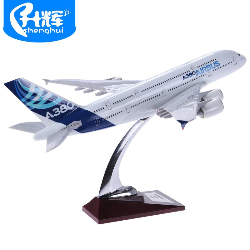 新年礼物升辉飞机模型国航南航东航波音空客380仿真大客机模型