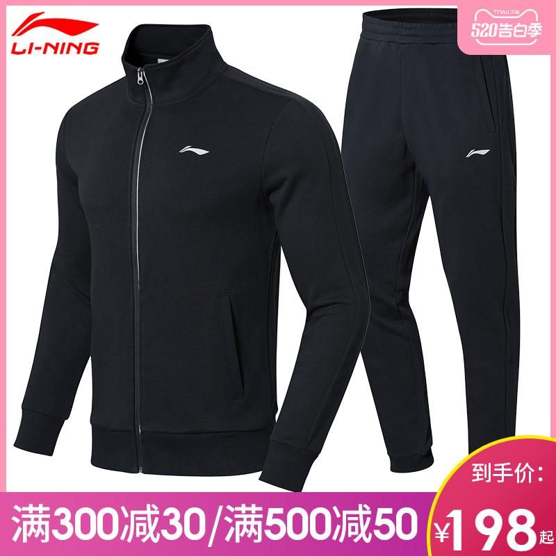 李宁运动套装男2020春秋季新款正品两件套休闲跑步运动服装国潮黑