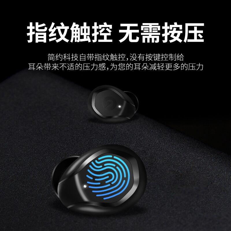 真无线蓝牙耳机双耳运动型入耳式高音质高端2021年新款男女士款降噪高颜值征骑兵tws适用于苹果vivo华为oppo