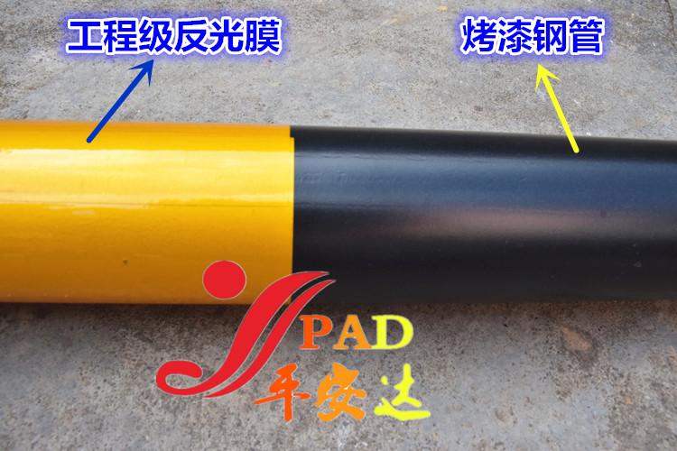 钢管挡轮杆 停车场防撞杆 挡车杆 车位定位限位止退器 2米倒车杆