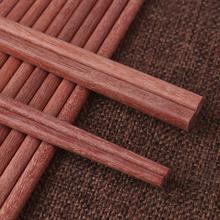 实木红檀木防滑筷子套装