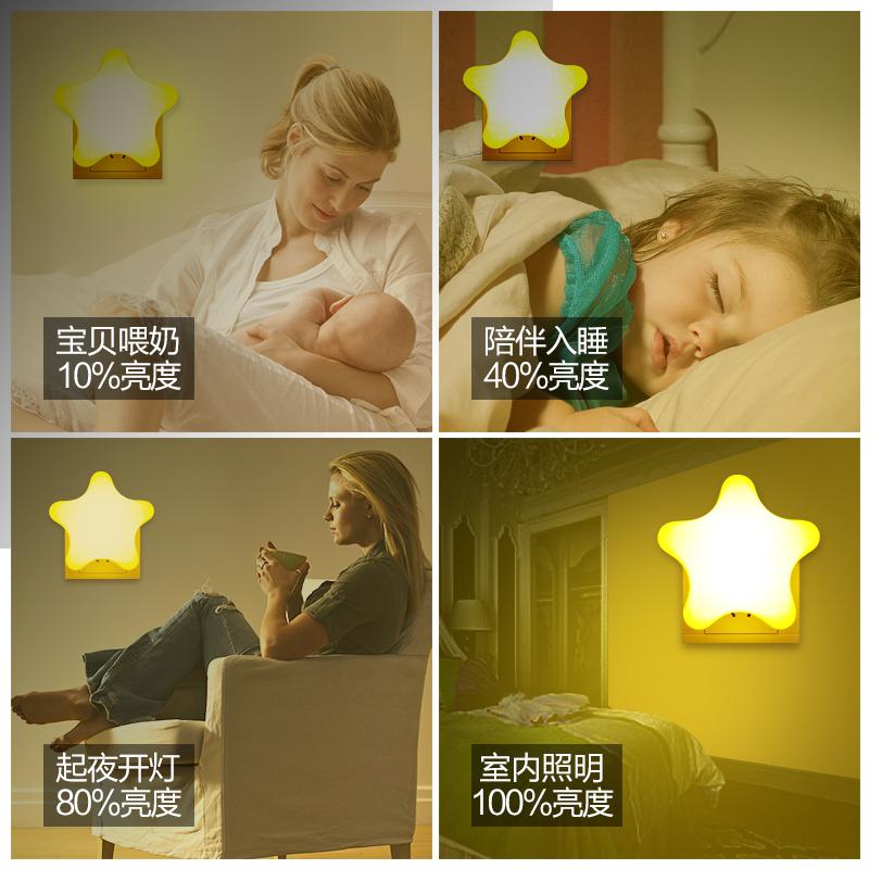 小夜灯插电喂奶床头遥控哺乳壁灯插座式节能婴儿台灯卧室创意梦幻