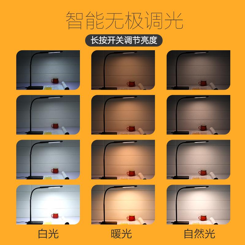 LED台风灯护眼书桌小学生宿舍可充电式学习儿童卧室写字阅读床头