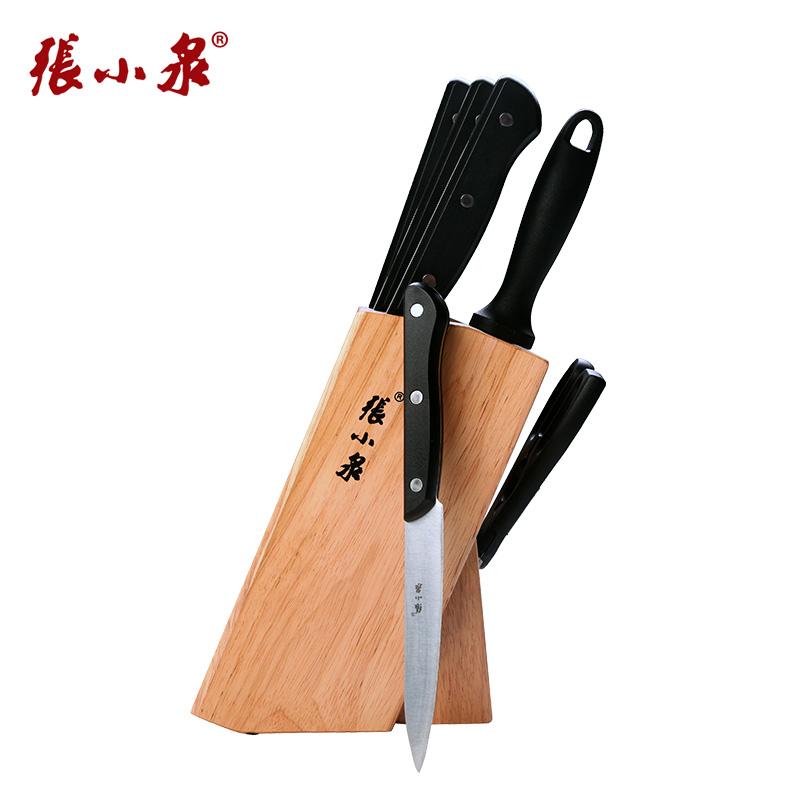 张小泉锋古套刀七件套刀具家用不锈钢锋利7切肉菜刀厨房菜刀套装