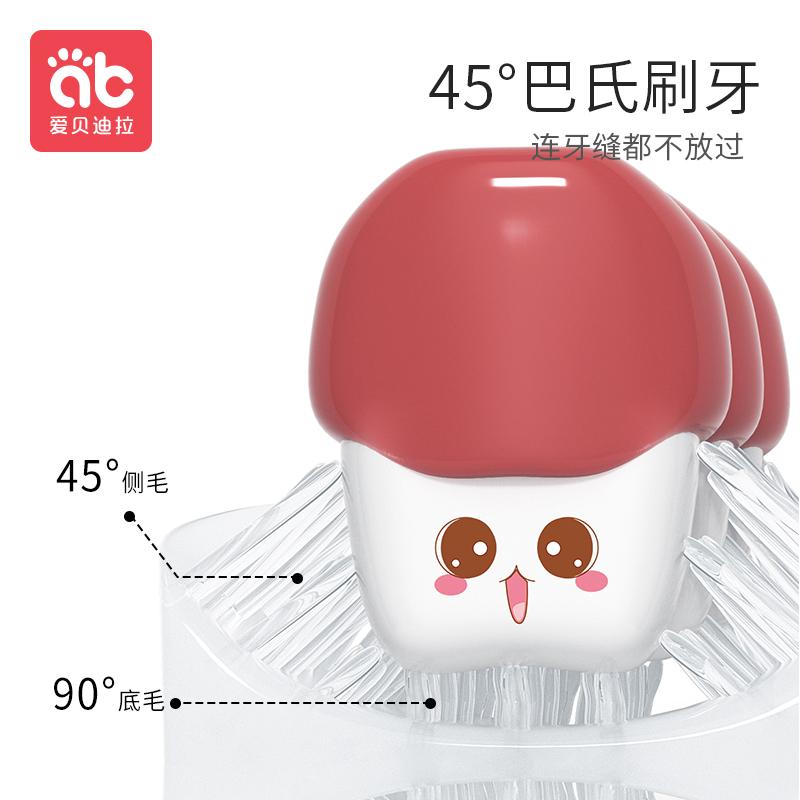 爱贝迪拉儿童牙刷U形电动U型宝宝2-3-4-6岁以上小孩刷牙洁牙神器 No.2