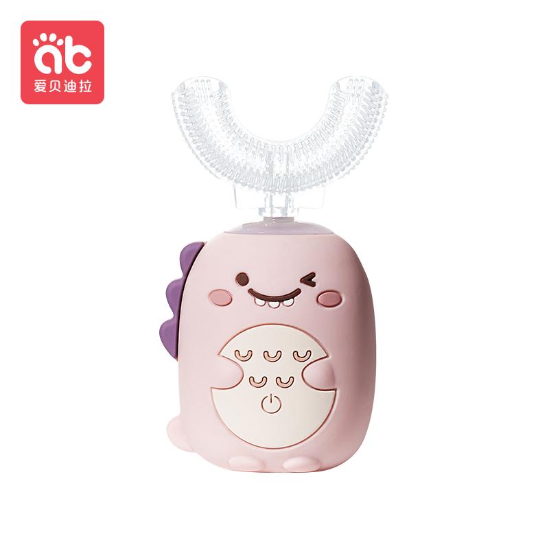 爱贝迪拉儿童牙刷U形电动U型宝宝2-3-4-6岁以上小孩刷牙洁牙神器 No.1