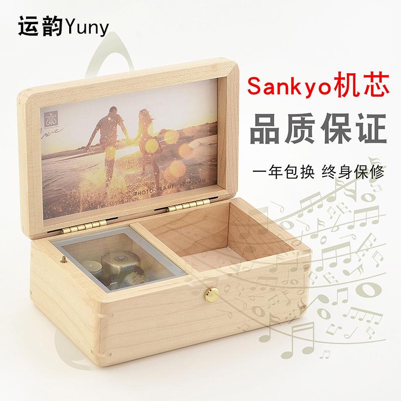 木质照片首饰盒音乐盒八音盒天空之城送女生女友创意生日新年礼物