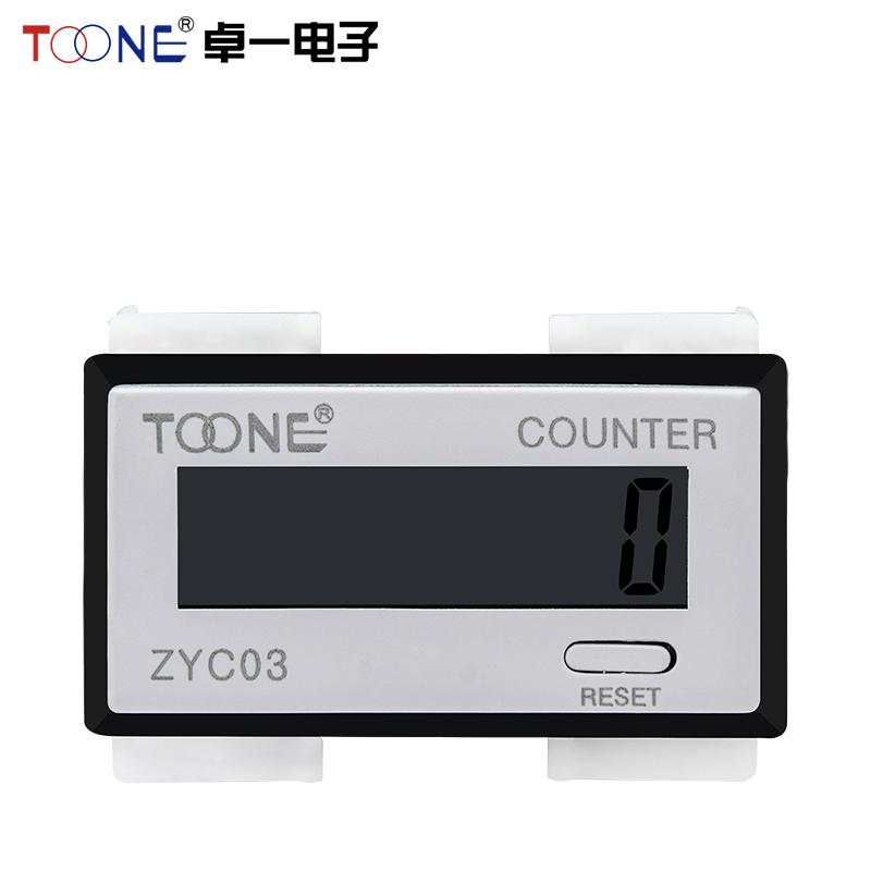 卓一数显电子式累计可逆计数器自带电源电子冲床计数器  ZYC03