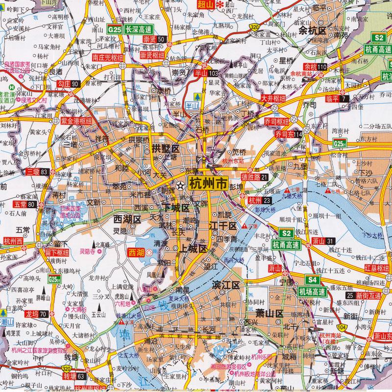 淳安地图 临安 富阳 杭州近郊地图 城南地图 下沙 城区囊括余杭 覆膜防水 生活 旅游 交通 城市地图 CITY 版杭州 2018 杭州地图