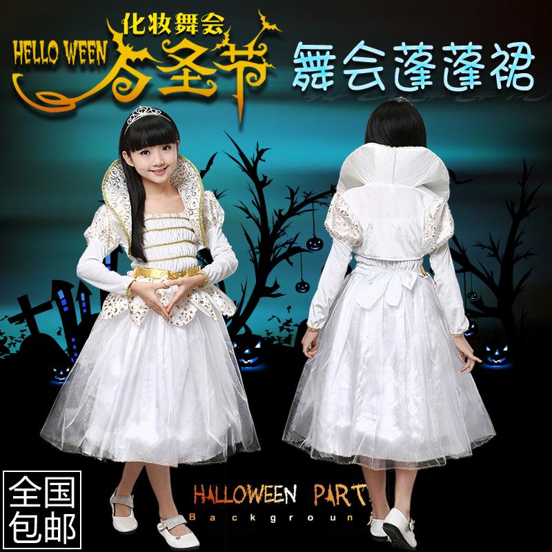 万圣节儿童服装演出服女童莲花仙子公主裙表演衣服
