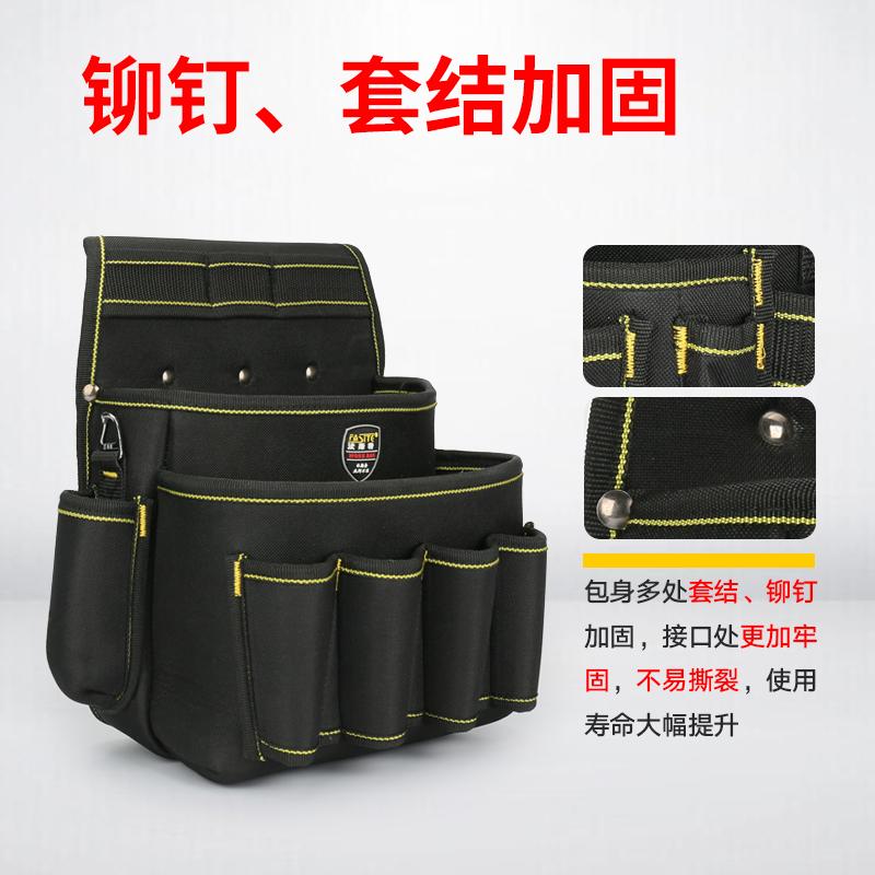 法斯特 帆布工具包多功能腰包 电工腰包五金维修挂包牛津布工具袋