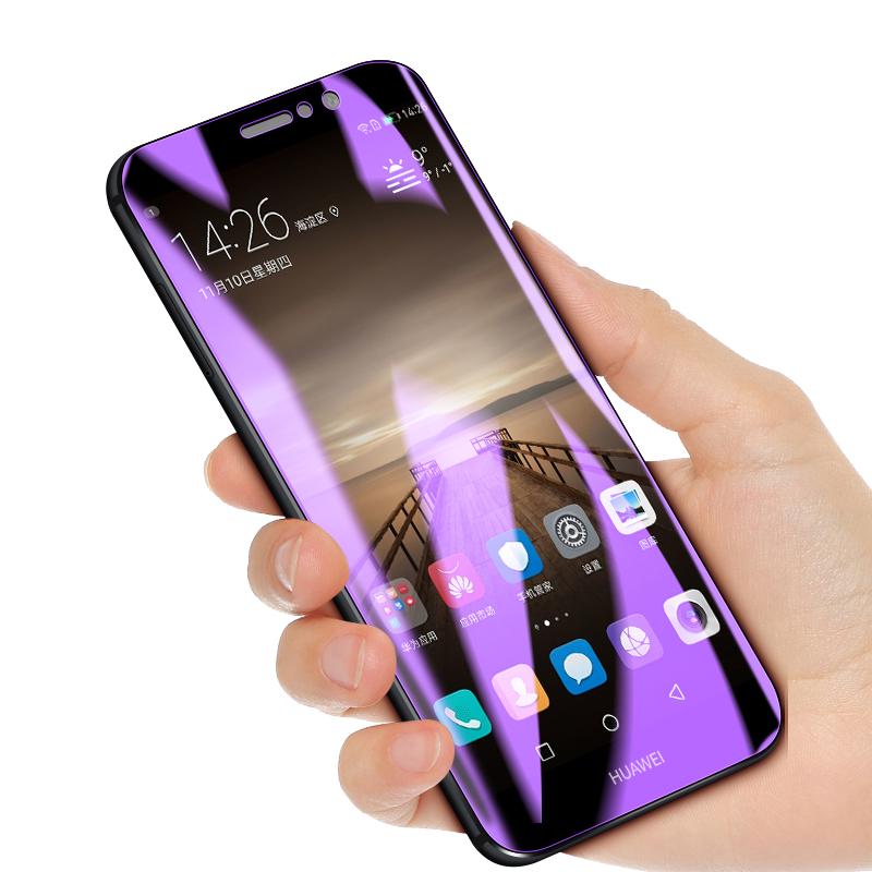 华为mate9水凝膜pro钢化膜全屏覆盖高清防指纹抗蓝光原装手机软膜