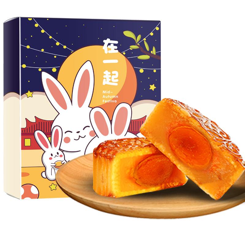 中秋广式豆沙蛋黄莲蓉小月饼礼盒散装多口味传统老式手工整箱团购