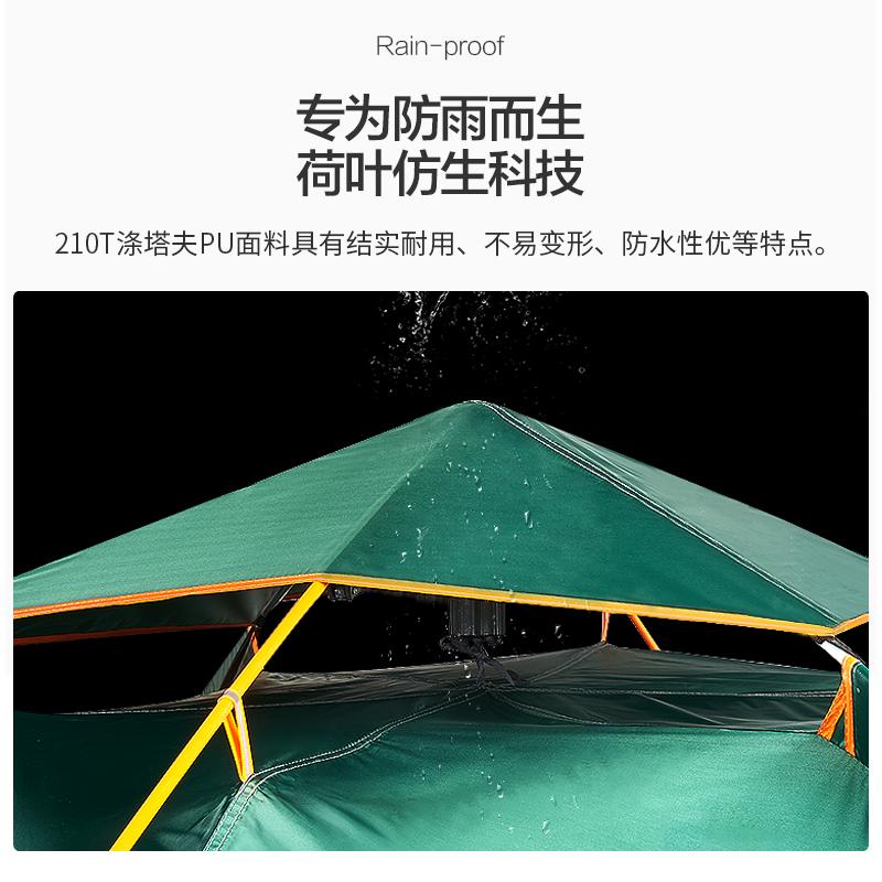 人儿童防暴雨野外露营野营双人家用账蓬 4 3 2 探险者自动帐篷户外