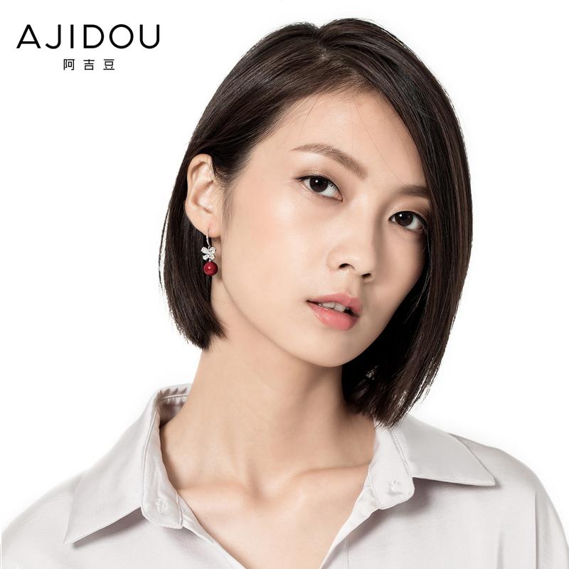 阿吉豆优质合金耳钉女 闪耀红珠耳环饰品气质闪耀灵动魅力耳环