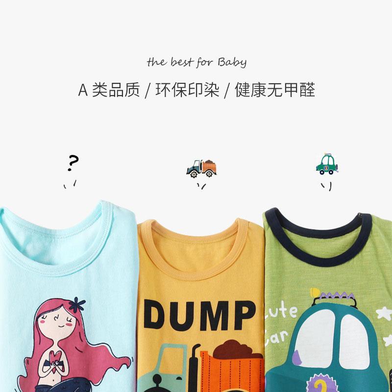 儿童短袖t恤纯棉男童女童上衣韩版宝宝半袖洋气潮童装婴儿夏装