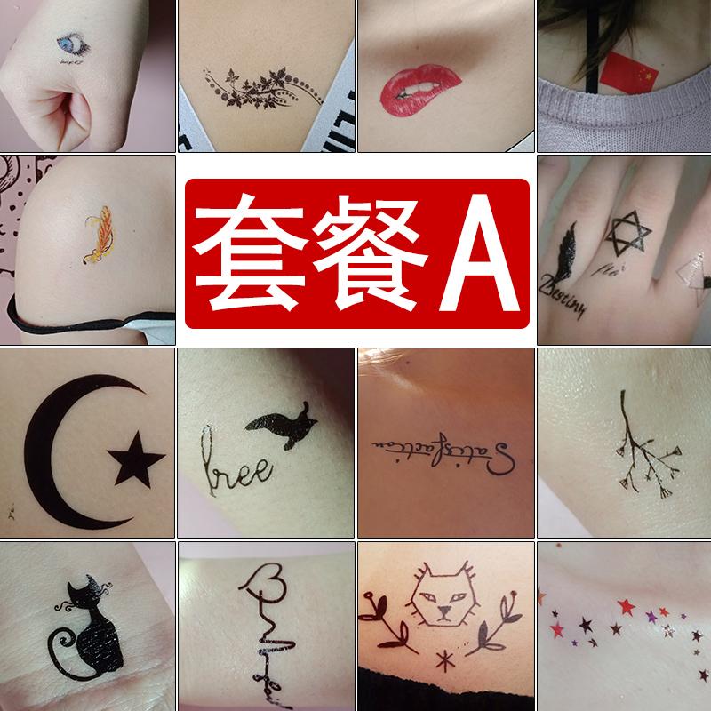 1份65张 纹身贴男女防水持久韩国仿真英文小清新性感可爱纹身贴纸