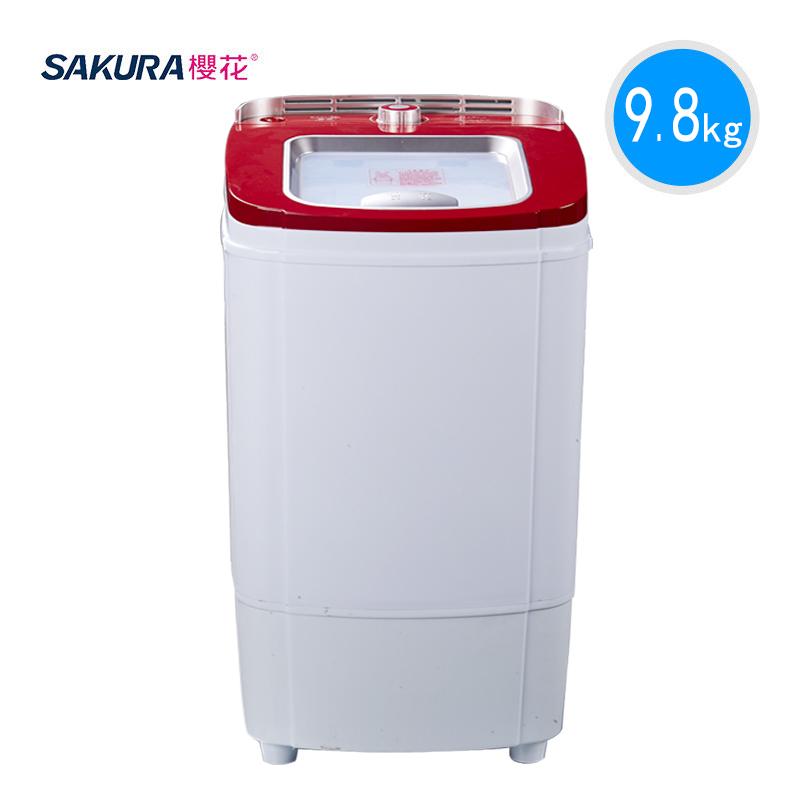 脱水机甩干机大容量家用单甩甩干桶非洗衣机 168 T98 樱花 Sakura