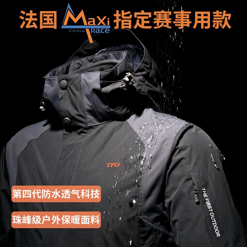 美国 户外冲锋衣男冬季三合一加厚防风防水外套西藏雪山登山服  TFO