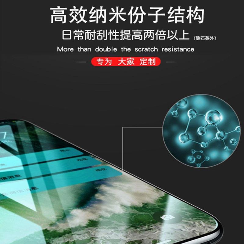 液态纳米手机膜nano液体膜镀晶保护黑科技纳米液xs镀膜裸机疏水疏油涂层曲面iPhoneX屏幕适用华为苹果xr钢化