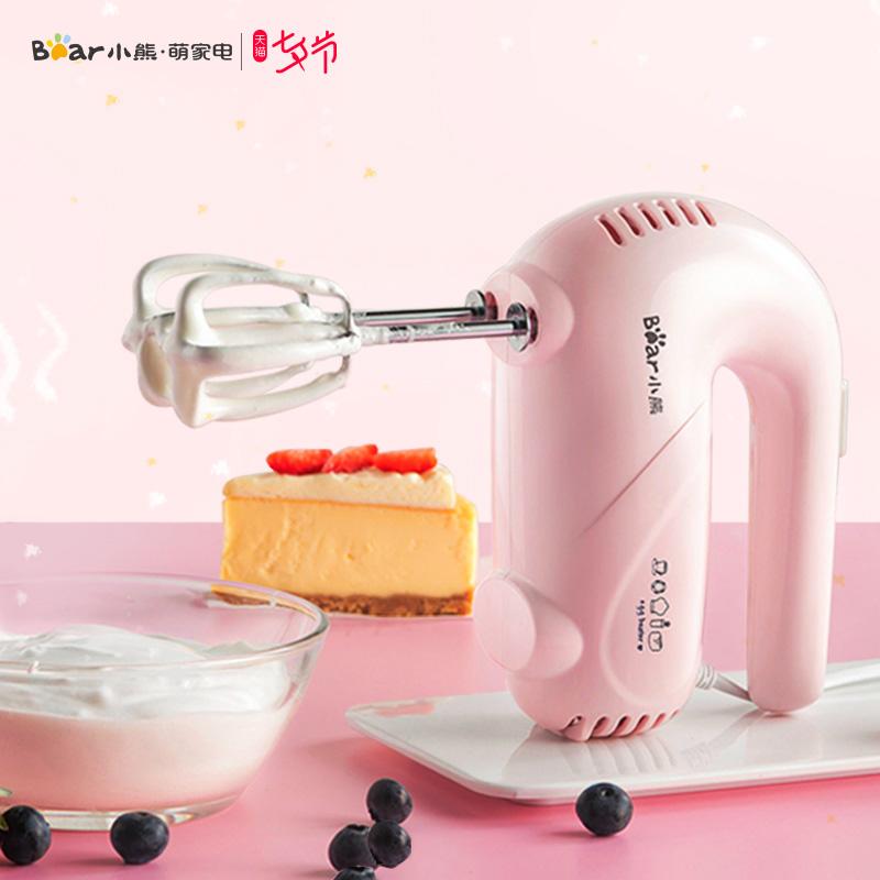 小熊打蛋器電動家用全自動打發奶油機烘焙攪拌器迷你打蛋機手持