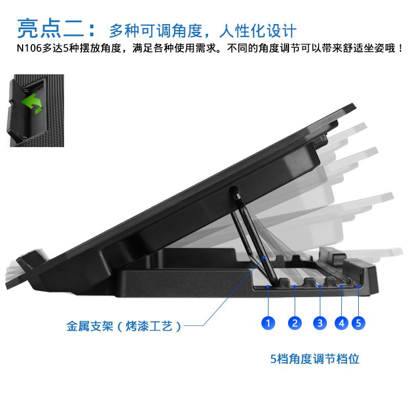 酷睿冰尊笔记本散热器14寸15.6寸联想华硕戴尔电脑风扇底座支架垫风水冷17寸13寸三星散热架小米华为华硕系列