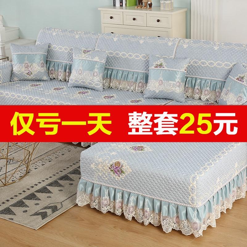 沙发垫四季通用组合套装1+2+3家用一套萬能布艺沙发套罩巾全包盖
