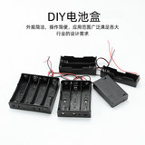 DIY battery box No. 5 No. 7 18650 with switch with cover with switch battery holder 1 section 2 section 3 section 9V