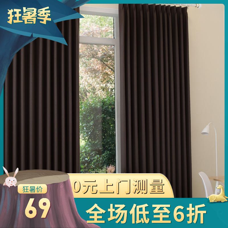 日式北歐風隔音隔熱遮陽布物理遮光窗簾現代簡約臥室飄窗客廳窗簾