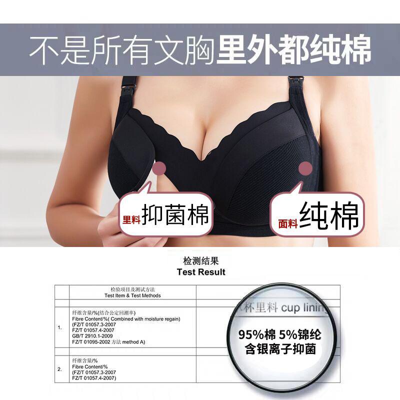 哺乳文胸聚攏防下垂夏季薄款產后孕婦內衣胸罩懷孕期純棉里料喂奶