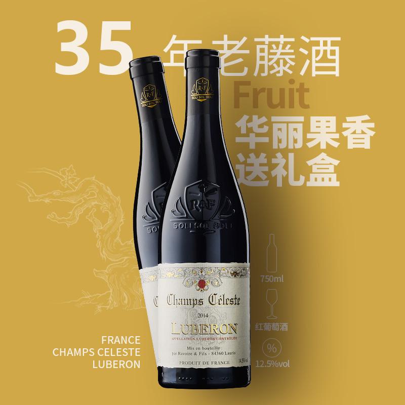 aoc 级法国原瓶原装进口送礼干红葡萄酒红酒送皮礼盒 红酒 支装老藤 2