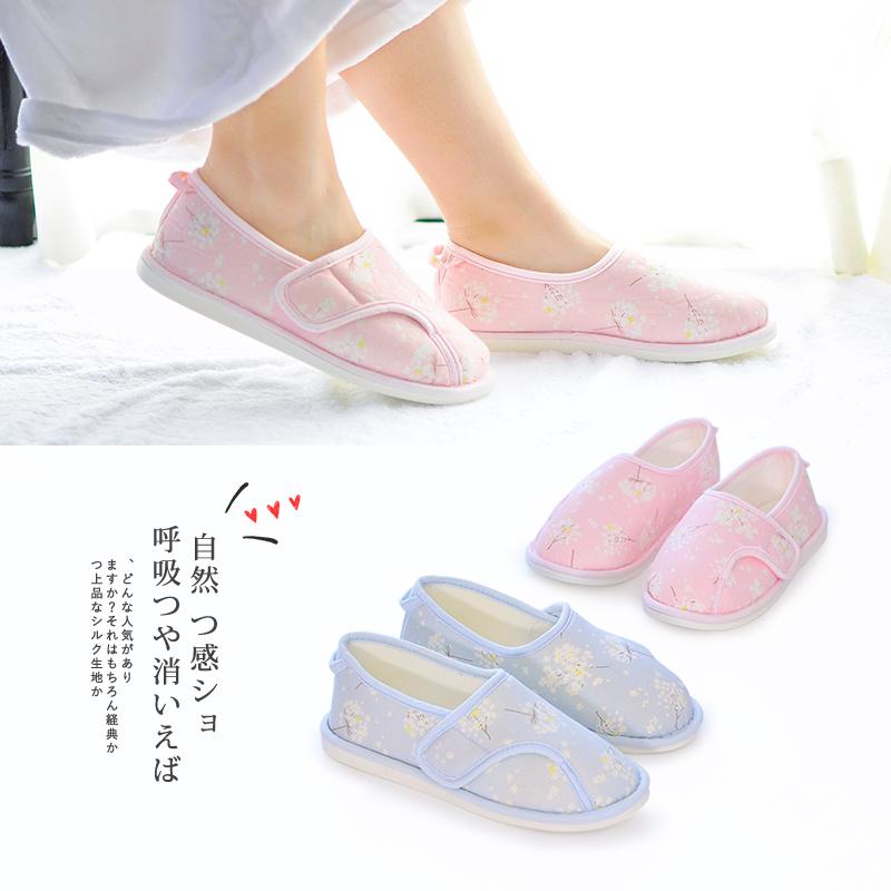 咕羊羊月子鞋夏季薄款春秋包跟产后室内厚底孕妇产妇拖鞋透气夏天