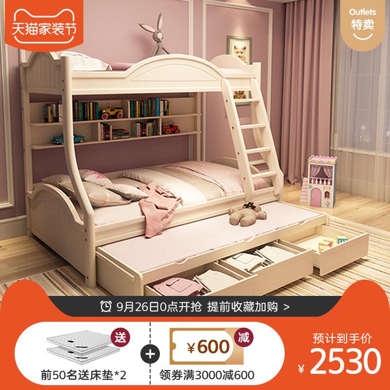 高低床子母床双人上下铺母子床多功能组合上下床双层床儿童床女孩