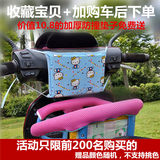Children and young children on the front seat folding electric scooter battery bicycle child safety seat