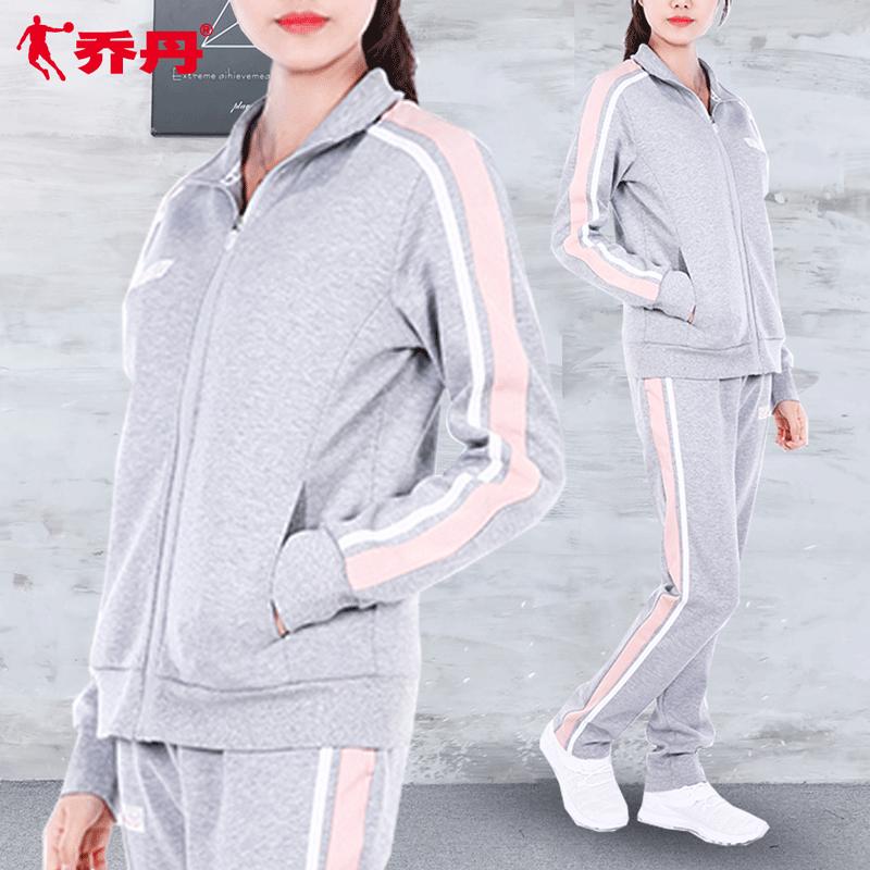 乔丹运动套装女2020春季新款正品休闲装女士宽松跑步两件套运动服